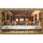 Tapiz Última Cena de Leonardo Da Vinci