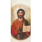 Paño de atril de Cristo Pantocrátor