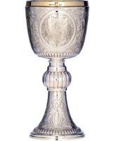 Cáliz de plata con elementos litúrgicos cincelados