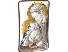 Icono de plata 23,5 cm - Sagrada Familia