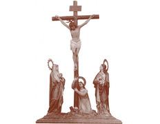 El Calvario de Jesús en la Cruz