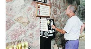 Moneda de la Virgen de la Cueva